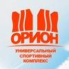 """Спорткомплекс """"ОРИОН"""", Железнодорожный"""