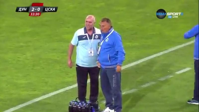 Dunav Ruse vs CSKA Sofia 20