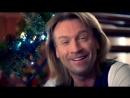 Олег Винник поздравление с Новым Годом