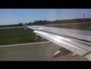 A321 SX-ABQ / Взлёт из KBP