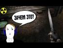 [Мануэль] ДАЛИ В НАГРАДУ УНИКАЛЬНЫЙ НОЖ. ТЕМНЫЕ СТАЛКЕРЫ 4. STALKER Legend Returns 0.9.1