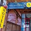 Атлантида Отель