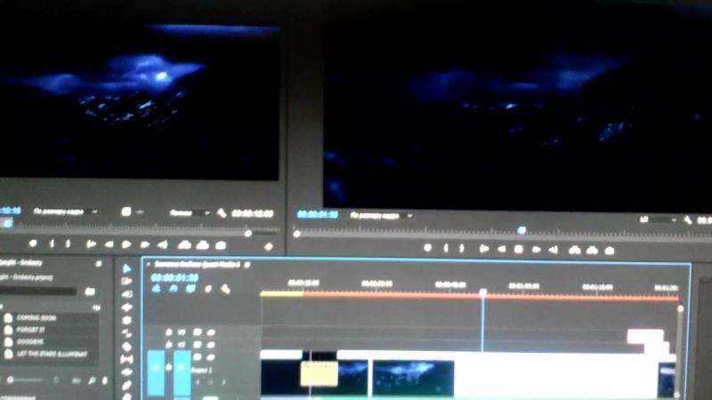 Qeight - Ondecry |Work in Progress|