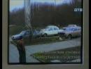 Приговорённые пожизненно-37 Разборка на улице Розы Люксембург часть 1