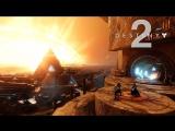 СТРИМ по Destiny 2 - Ксандер подвергается Проклятию Осириса