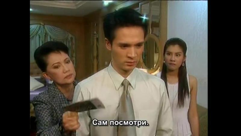 Ловушка любви | A Woman's Trickery | Leh Ratree (2004) - Сэк узнаёт правду о жене (отрывок)