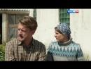 Фильм «ОТ ПЕЧАЛИ ДО РАДОСТИ» Русские мелодрамы 2016 новинки сериалы про деревню