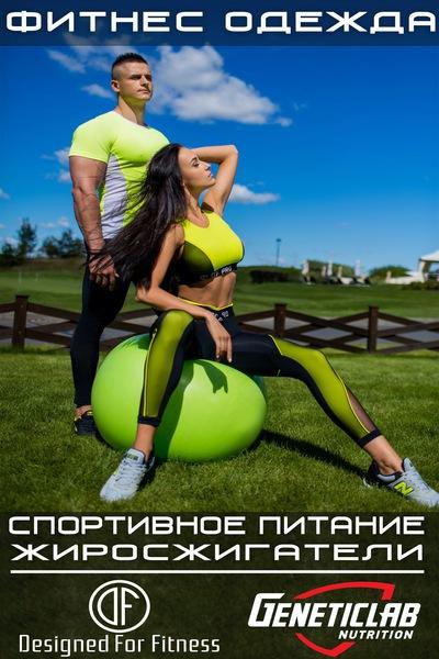 Кирилл Граф