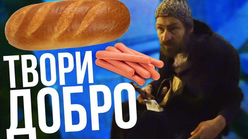 Max Rudich | Днепропетровск (Днепр)