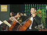 Прекрасная музыка к народной монгольской песне в исполнении филармонического оркестра Китая.