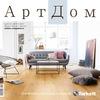 Artdom Artdom