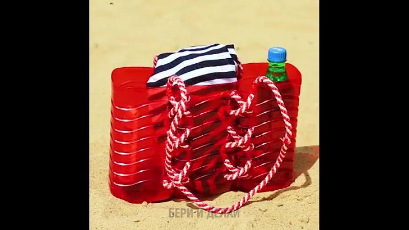 Крутые летние лайфхаки для всех, кто любит активный отдых.🔥