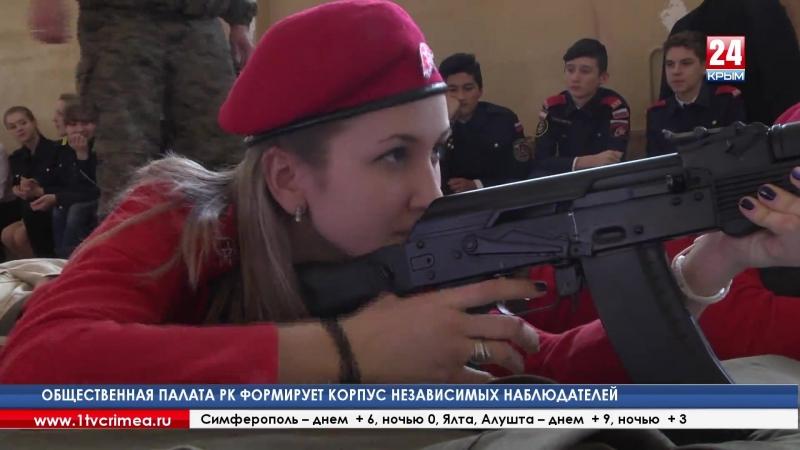 Лазерная пальба: ученики симферопольской 37-ой школы приняли участие в первом мини-турнире по стрельбе из световой модели автома