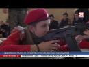 Лазерная пальба ученики симферопольской 37 ой школы приняли участие в первом мини турнире по стрельбе из световой модели автома