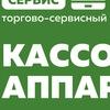 Кассовый центр Окто-Сервис