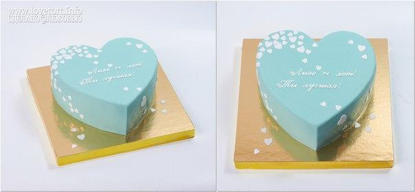 Торт-сердца с надпись cake