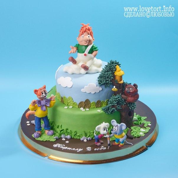 Торт с героями союзмультфильма cake