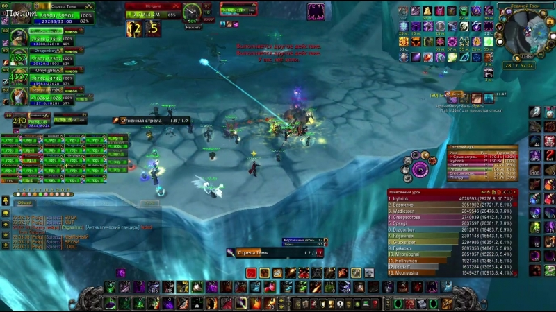World of Warcraft 06.04.2017 22_59_27