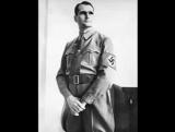 Кто служил Гитлеру