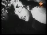 Влюбленная душа.1952.(Индия. фильм-мелодрама)