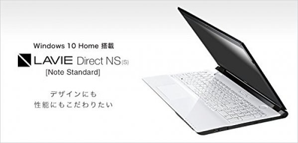 Новые ноутбуки линейки LaVie Note Standard от NEC представлены официально