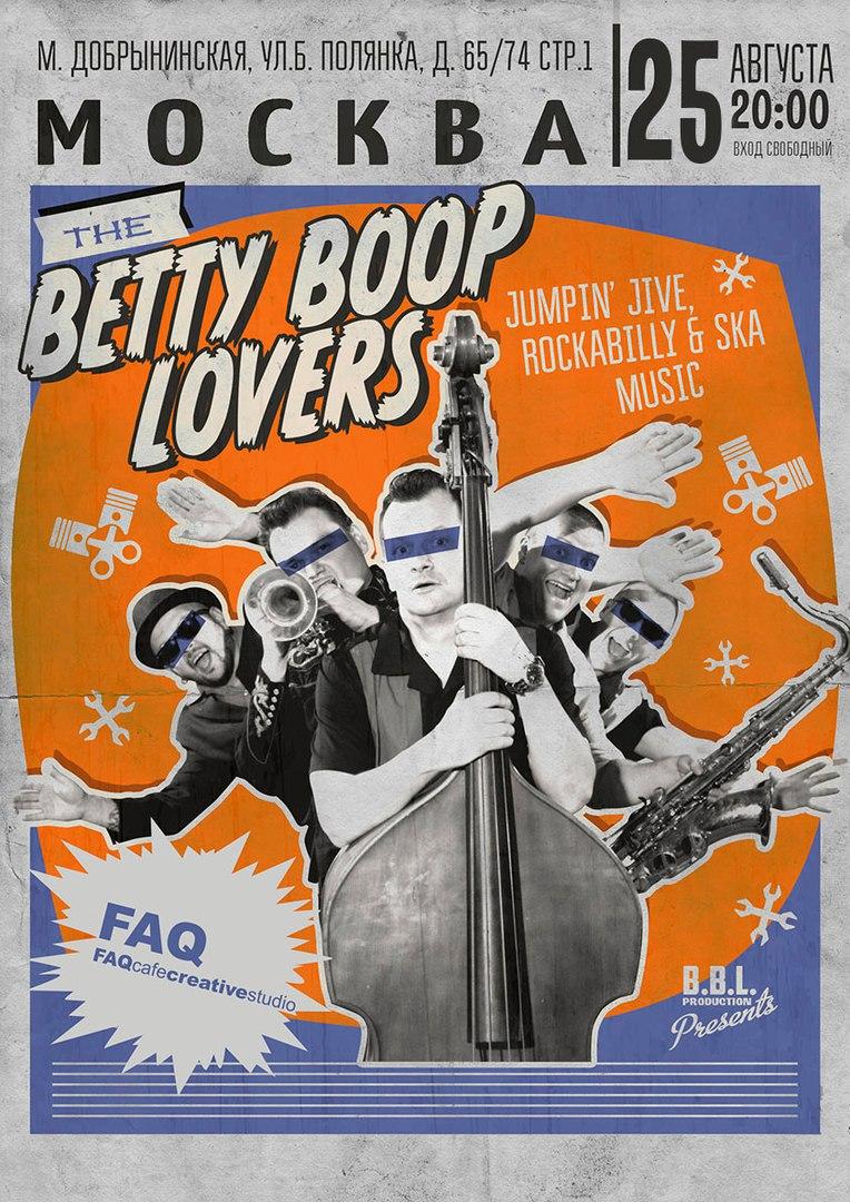 25.08 Betty Boop Lovers в Faq Cafe