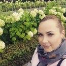 Юлия Бондаренко фото #31