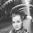 Юлия Бондаренко фото #30