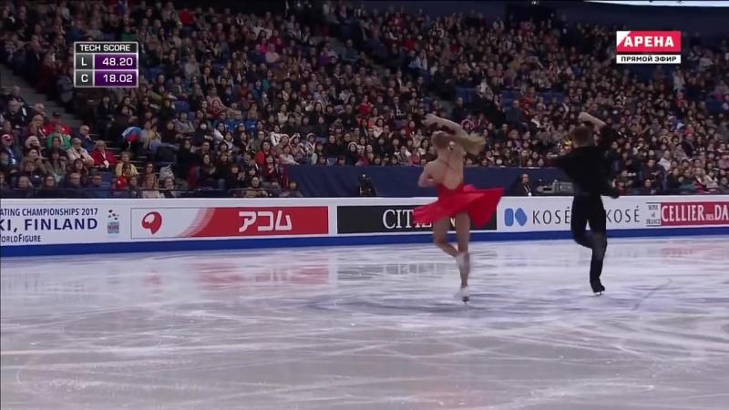 Despacito on ice - Aleksandra Stepanova - ivan Bukin (1)