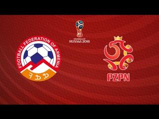 Армения - Польша LIVE