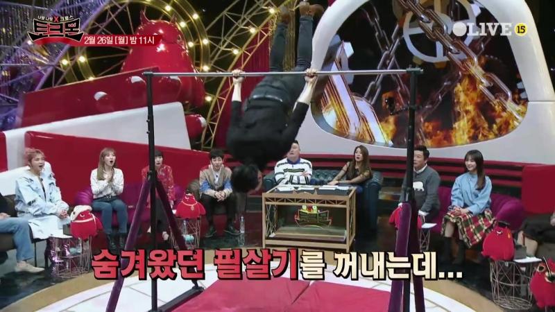 180220 Seulgi Wendy (Red Velvet) @ Talkmon Preview