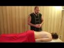 Русский классический массаж I
