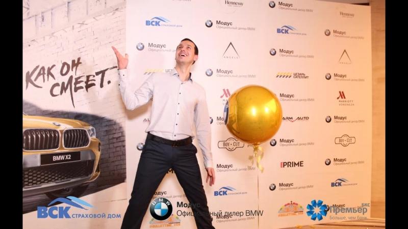 Bullet Time на презентации неприлично нового BMW X2 от Модус Воронеж