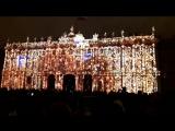 Что такое осень * Фестиваль света на   Дворцовой 4 ноября 2017 года.
