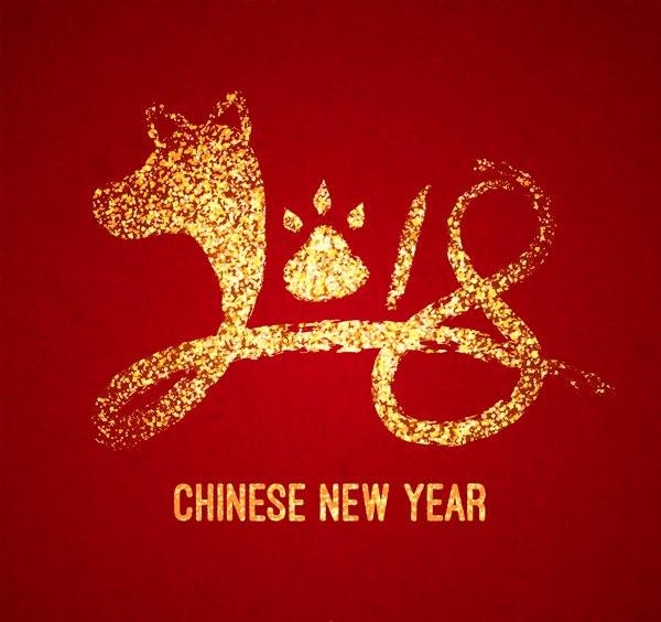 С Новым 2018 годом по Восточному календарю! Уважаемые клиенты и делов