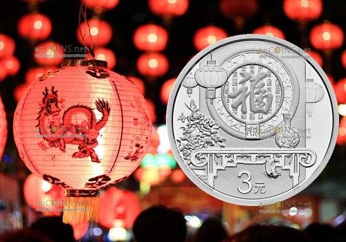 10 CNY=89,15 RUB 100 CNY = 15,75 USD 100 CNY =12,62 EUR