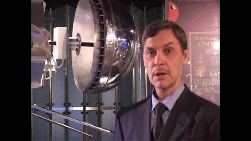История создания и запуска первого искусственного спутника Земли