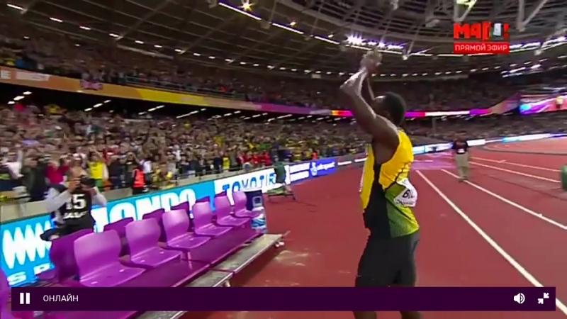 Усэйн Болт последняя 100 метровка в истории самого быстрого человека планеты