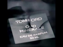 TOM FORD Private Blend Oud Minérale