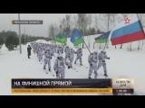 Российские десантники завершили марш-бросок протяженностью в сотни километров #ВДВ #АрмияРоссии #Рязань