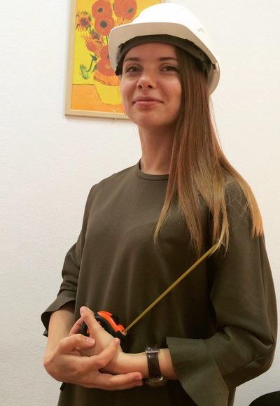 Катерина Кочакова