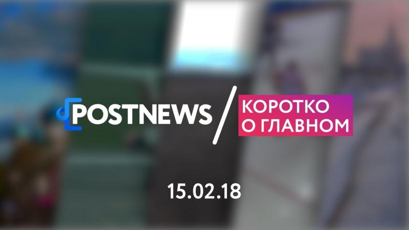 15.02   Углич, Росавиация, ОИ-2018
