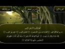 Идрис Акбар. Сура 1, Аль-Фатиха (Открывающая Коран)