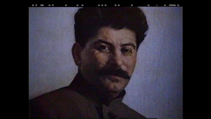 Серебряный шар- Жена Сталина
