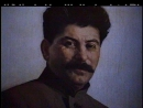 Серебряный шар Жена Сталина