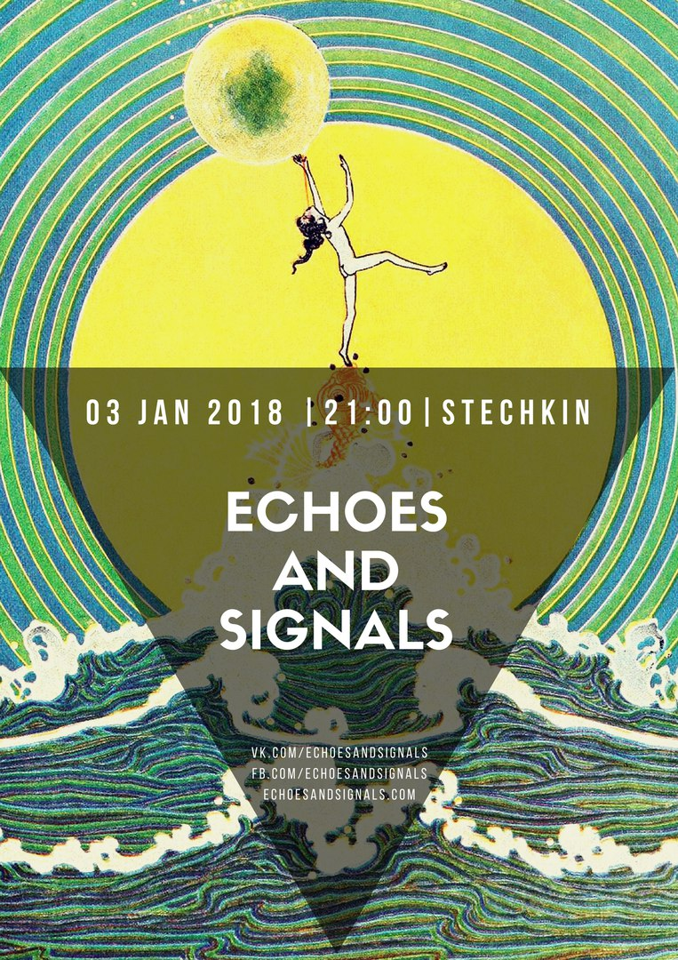 Афиша Тула Echoes and Signals // 03.01.2018 // Stechkin