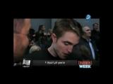 Arab Wood TV || Interview with Bilal Al Arabi with the international artist Robert Pattinson of the French Fashion Week