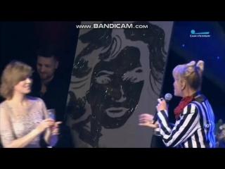 Звездное шоу для Лаймы Вайкуле. Портрет блестками Лилии Вафиной.
