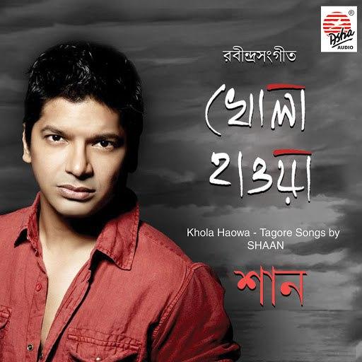 Shaan альбом Khola Haowa