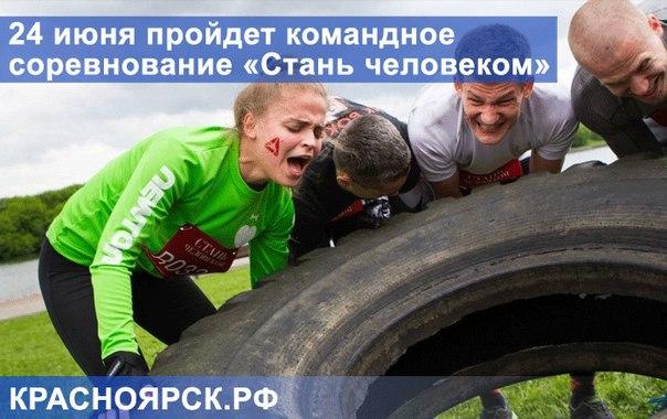 24 июня на острове Татышев пройдет фитнес-событие